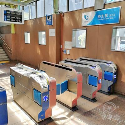 小田急線柿生駅の北口改札です。