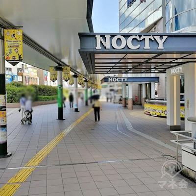 デッキの道に沿って歩きます。NOCTYがあります。