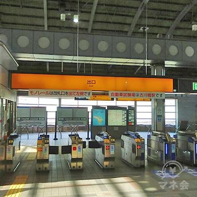 京阪本線門真市駅改札口を出て左手へ進み3番出口へ向かいます。(改札1箇所のみ)