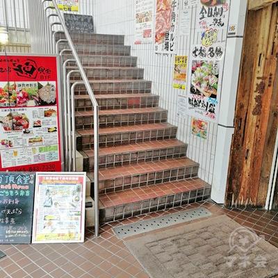 建物の中に入ると、左側に階段があります。