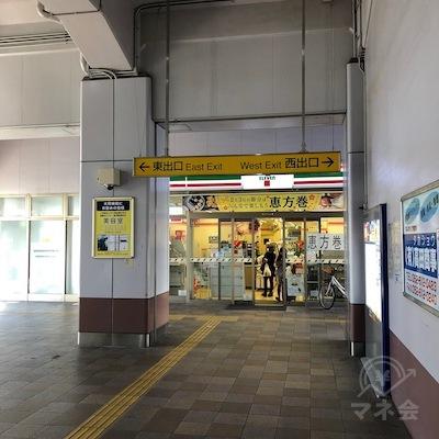 名鉄常滑線の柴田駅を東出口から出ます。