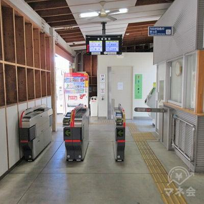 JR鹿児島本線笹原駅、改札(東口側)から出ます。