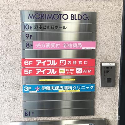 ATMなら5階、店頭窓口なら6階に上がってください。