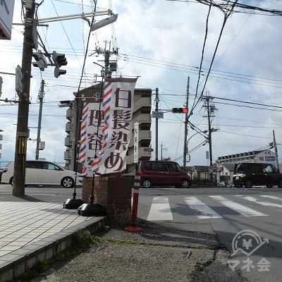 「大安寺交差点」まで来たら、左折します。横断歩道は渡りません。