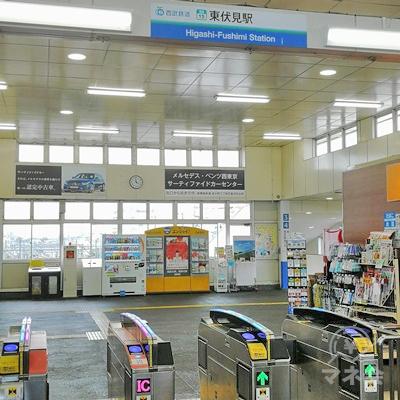 西武新宿線 東伏見駅の改札です。