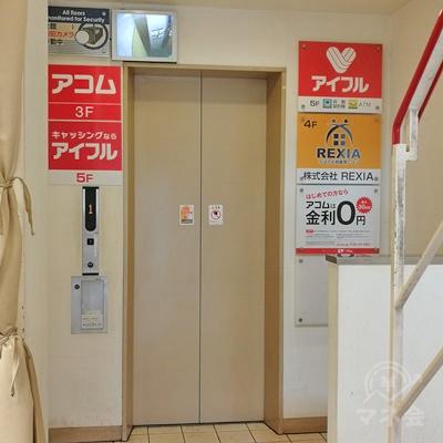 エレベーターで5階に行きましょう。