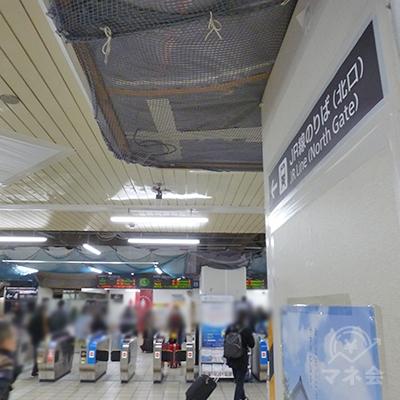 JR大阪環状線・京橋駅北口改札です。