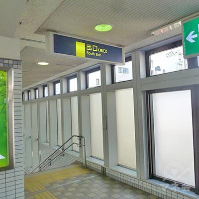 改札の右斜め前にある、南口の出口の階段を下ります。