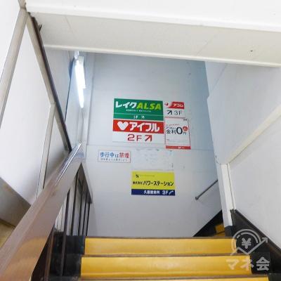 階段で上階に上がります。