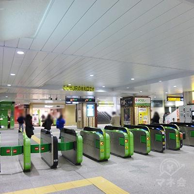 JR本八幡駅の改札です。