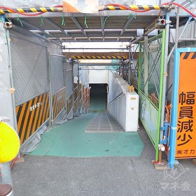 地下道で大通りを潜り抜けてください。
