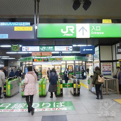 JR宇都宮線久喜駅改札口です。