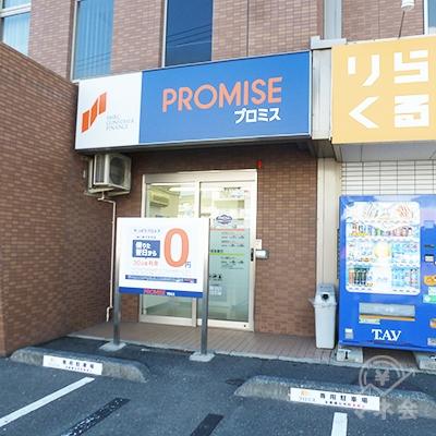 マンション1階にある、駐車場付きの店舗です。