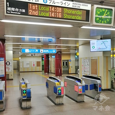横浜市営地下鉄ブルーライン中田駅の改札です。