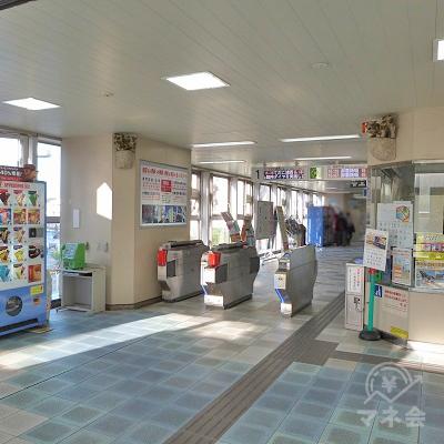 沖縄都市モノレール線(ゆいレール)小禄駅の改札口です。