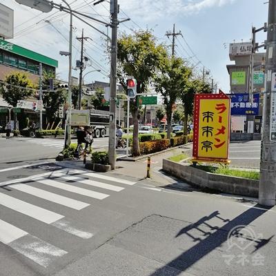 右側にラーメン「来来亭」の看板が見えたら、右の信号を渡ります。