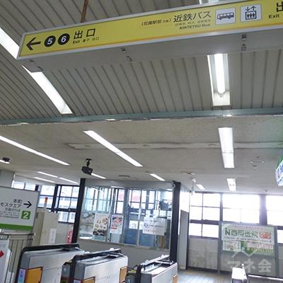 吉田駅改札は中央1ヶ所(上下線別)。5・6出口に向かいます。