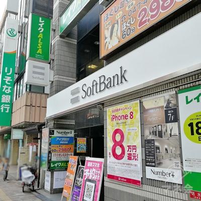 SoftBankの隣にレイクALSAがあります。