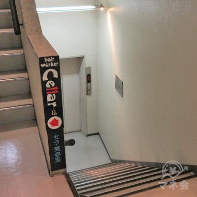 こちらのエレベーターで6階にあがります。