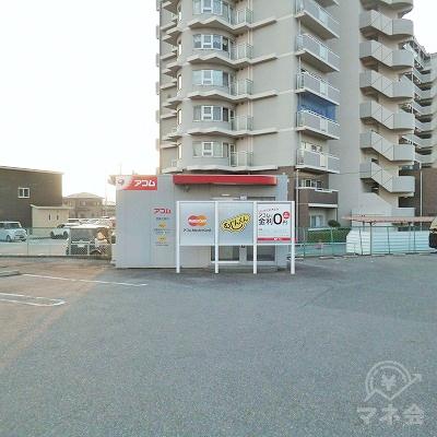 駐車場の一番奥の一角にアコムの独立型店舗があります。