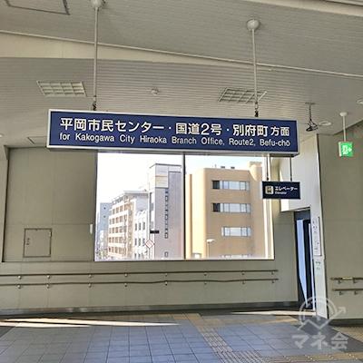JR東加古川駅の改札を出てすぐに右折し、突き当たりを左折します。