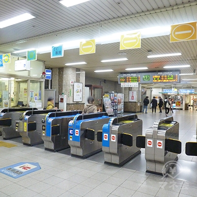 JR学研都市線・住道駅の改札口です。