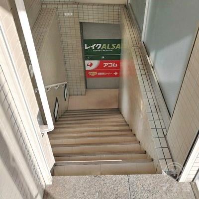 地下へ行く階段でレイクALSAへ向かいましょう。