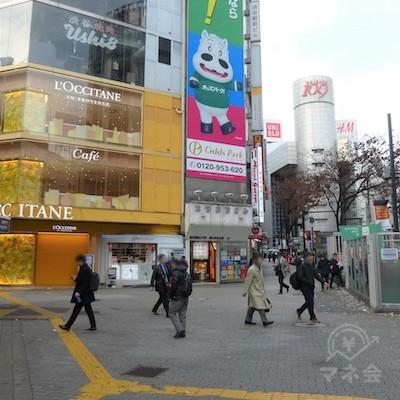 レイクの入っている渋谷駅前ビルです。入口は裏手です。