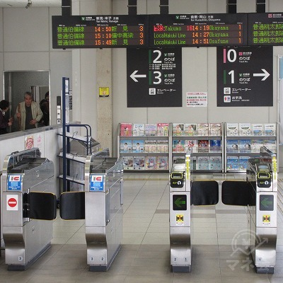 JR伯備線、総社駅(1か所のみ、井原鉄道除く)を出ます。
