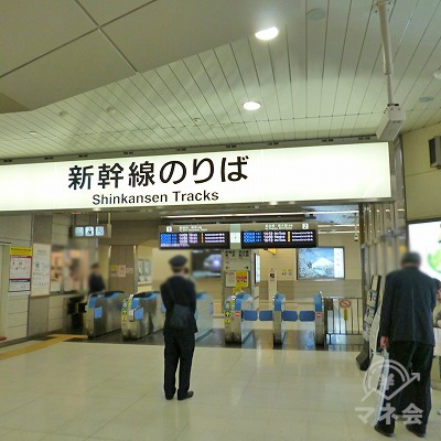 JR東海道新幹線の新富士駅にて下車します。改札口は1箇所のみです。