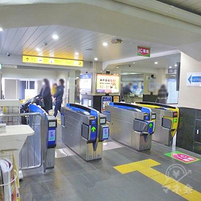 阪神電鉄本線・御影駅改札口(1ヶ所のみ)です。
