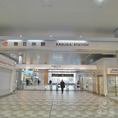 JR中央本線の春日井駅にて下車します。