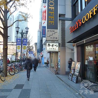 タリーズコーヒーを過ぎると、横のビルにアコム店舗があります。