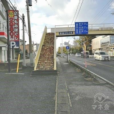 歩いた先に歩道橋があります。歩道橋を上らず、直進します。
