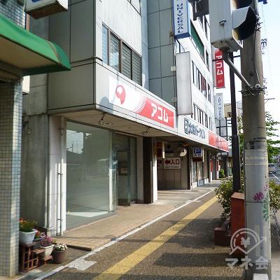 横断歩道を渡ってすぐ「アコム」店舗のあるビルに到着です。