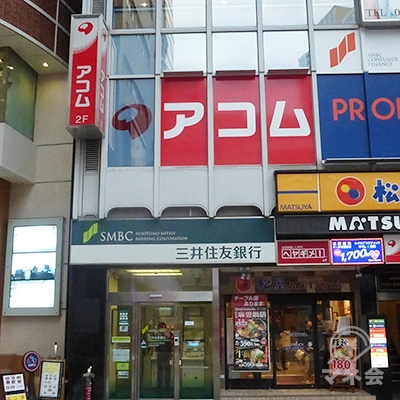 店舗の前です。1階は三井住友銀行のATMコーナーです。