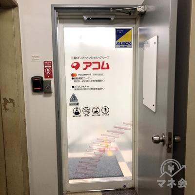 4階アコム入口です。