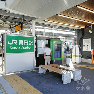 JR番田駅です。右奥に無人改札があります。