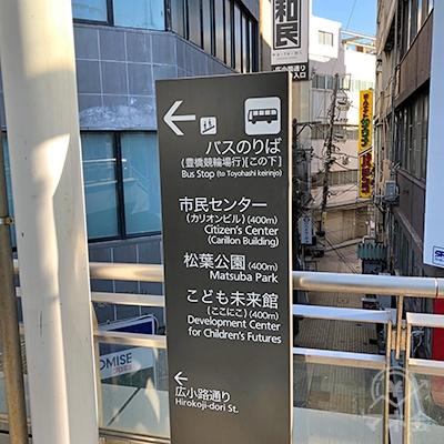 歩道の突き当たりを左に曲がります。