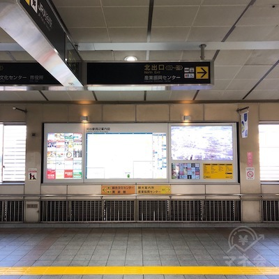 JR東海道本線の刈谷駅改札を抜けたら、北出口方面へ右折します。