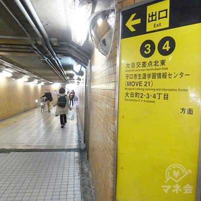 左が3・4出口方面通路です。