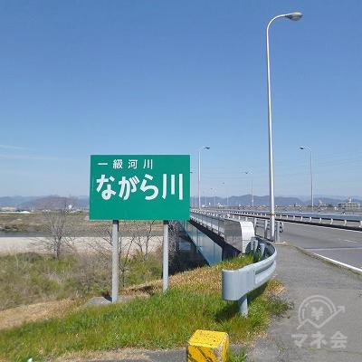道中、ながら川を橋で渡りながら2kmほど道なりに進みます。