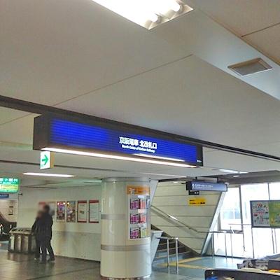 京阪本線寝屋川市駅北改札口です。改札を右に進みます。