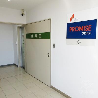 エレベーターを出て左へ進みます。