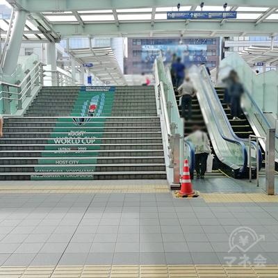 階段またはエスカレーターで上に上がります。