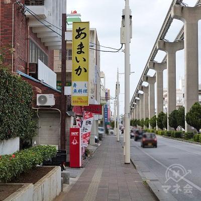 松島小学校の校門を過ぎ100メートルほど進むと、あまいかという居酒屋の看板が見えてきます。
