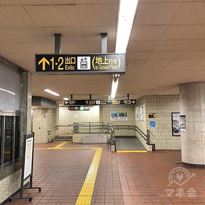 地下鉄東山線の高畠駅改札を抜けたら2番出口方面へ進みます。