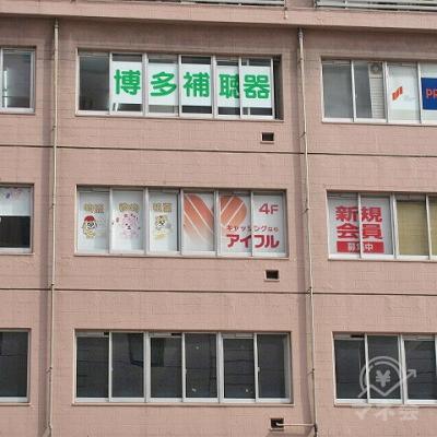 国体道路沿いにある建物の窓枠に、アイフル4Fと表示があります。