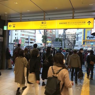 JR池袋駅東口から外に出たらすぐに左に進むので間違えないようにしてください。