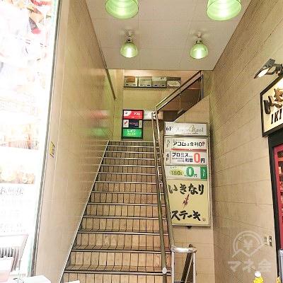 階段です。エレベーターは2階からです。